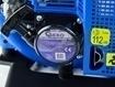 Picture of Atomizor 2.13kW, rezervor 14 litri, 7500-8000rpm, GEKO G81080