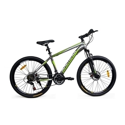 Picture of Bicicleta MTB MalTrack Sport Gray cu 21 Viteze, Roti 26 Inch, Mountain Bike