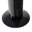 Picture of Ventilator coloana cu telecomanda, Powermat Black-Tower-75